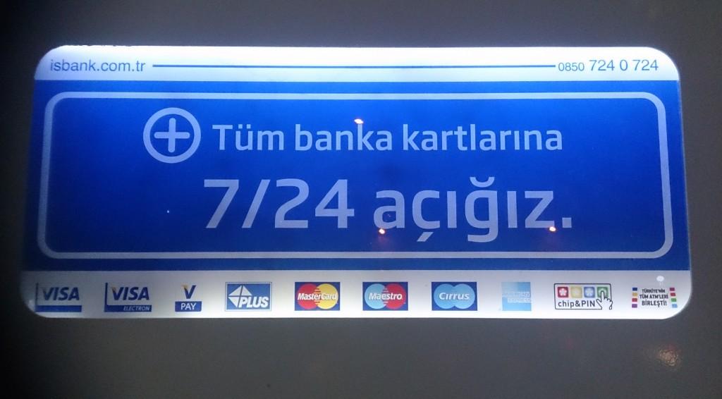 銀行のATMで使えるカード