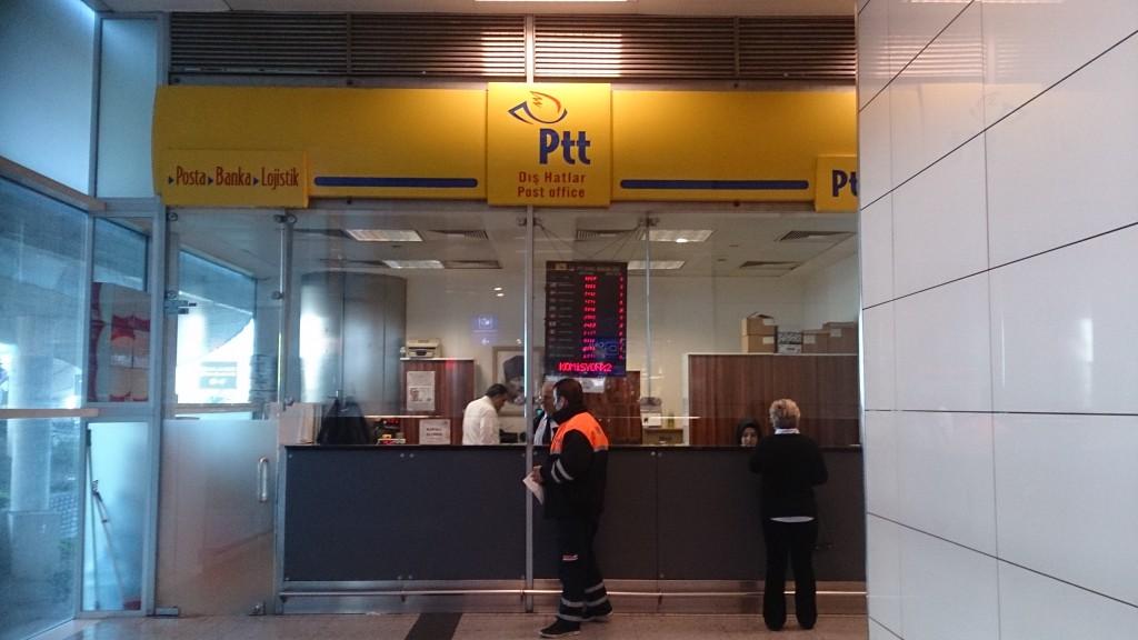 アタトゥルク空港国際線到着ロビーにある郵便局