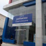 バンコクの病院で海外旅行保険をキャッシュレスで利用しました。