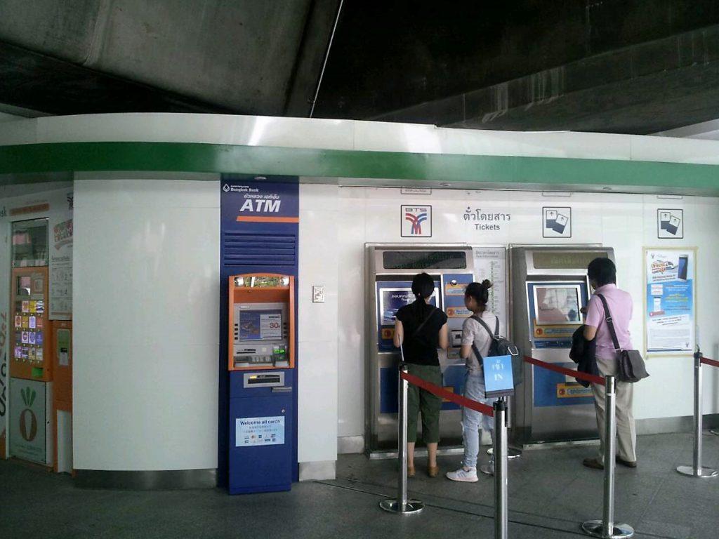 BTSプロンポンチケット購入場所