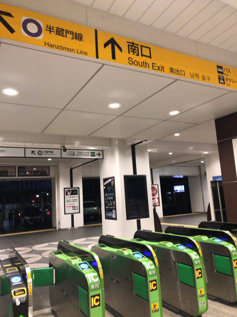 JR錦糸町駅南口
