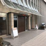 コートヤード・バイ・マリオット 新大阪ステーションにポイント宿泊。アップグレードはある?1ポイントの価値は?