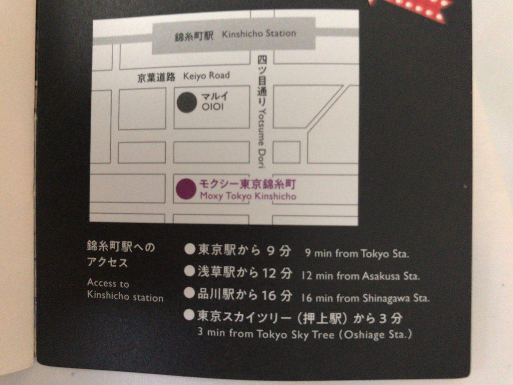 錦糸町駅からの略図