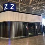 成田空港 ZカウンターからのANA SUITE LOUNGE