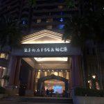 ルネッサンス・クアラルンプール・ホテル(Renaissance Kuala Lumpur Hotel)は筋トレ好きを飽きさせないジムが魅力?
