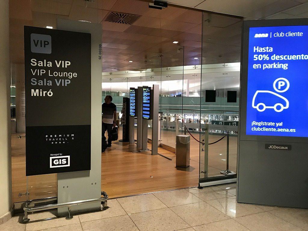 VIPラウンジだからと期待するとがっかり バルセロナ空港の《Sala VIP Miro》