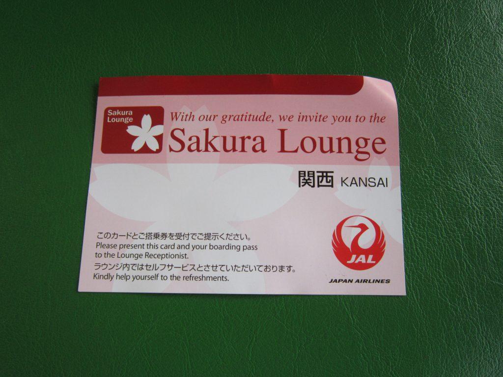 関西国際空港 サクララウンジカード