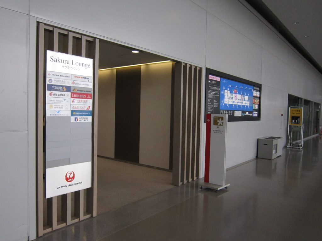 関西国際空港サクララウンジは、37、38番ゲート付近