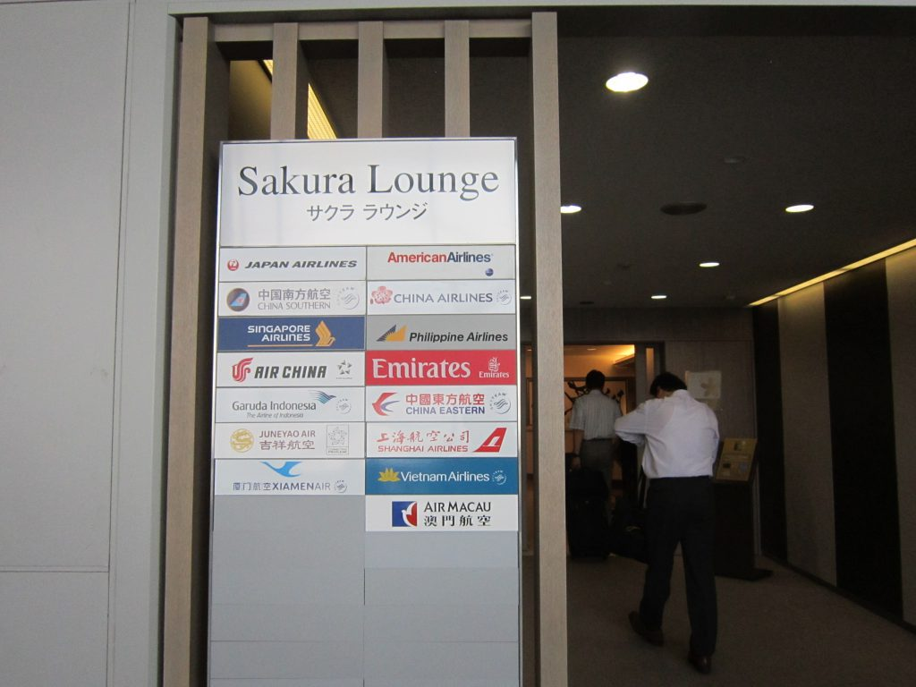関西国際空港でサクララウンジが利用できる航空会社のリスト