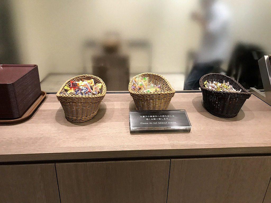 中部国際空港「プレミアムラウンジセントレア」食べ物はお菓子だけ