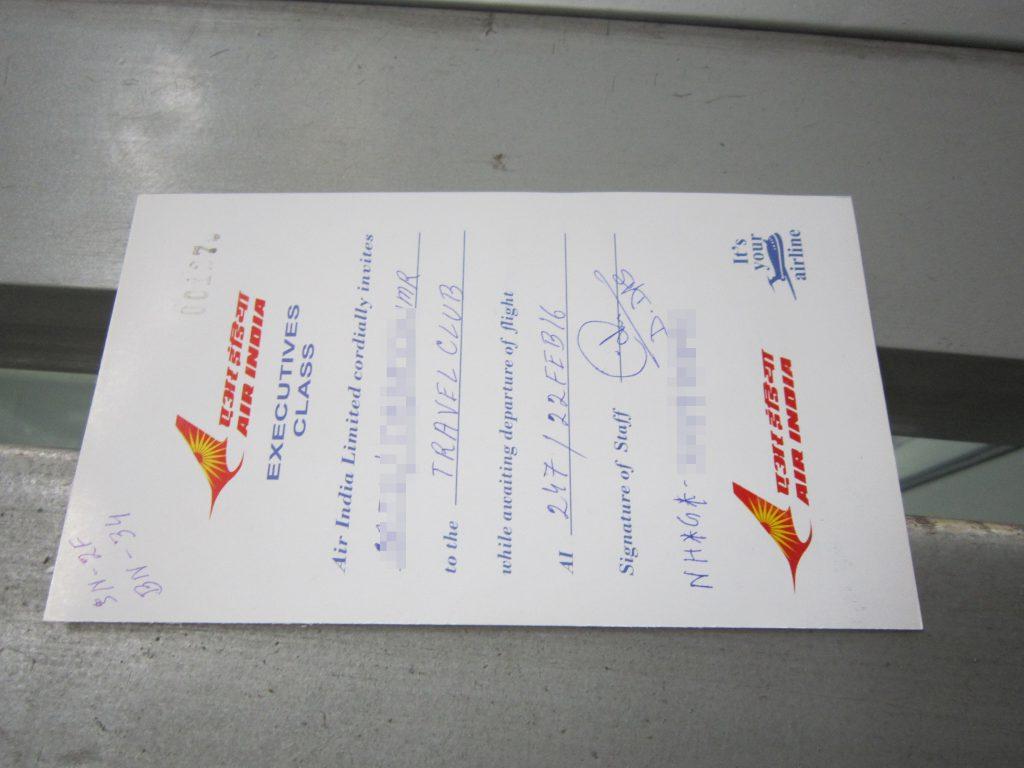 エアインディアカード ネータージー・スバース・チャンドラ・ボース国際空港