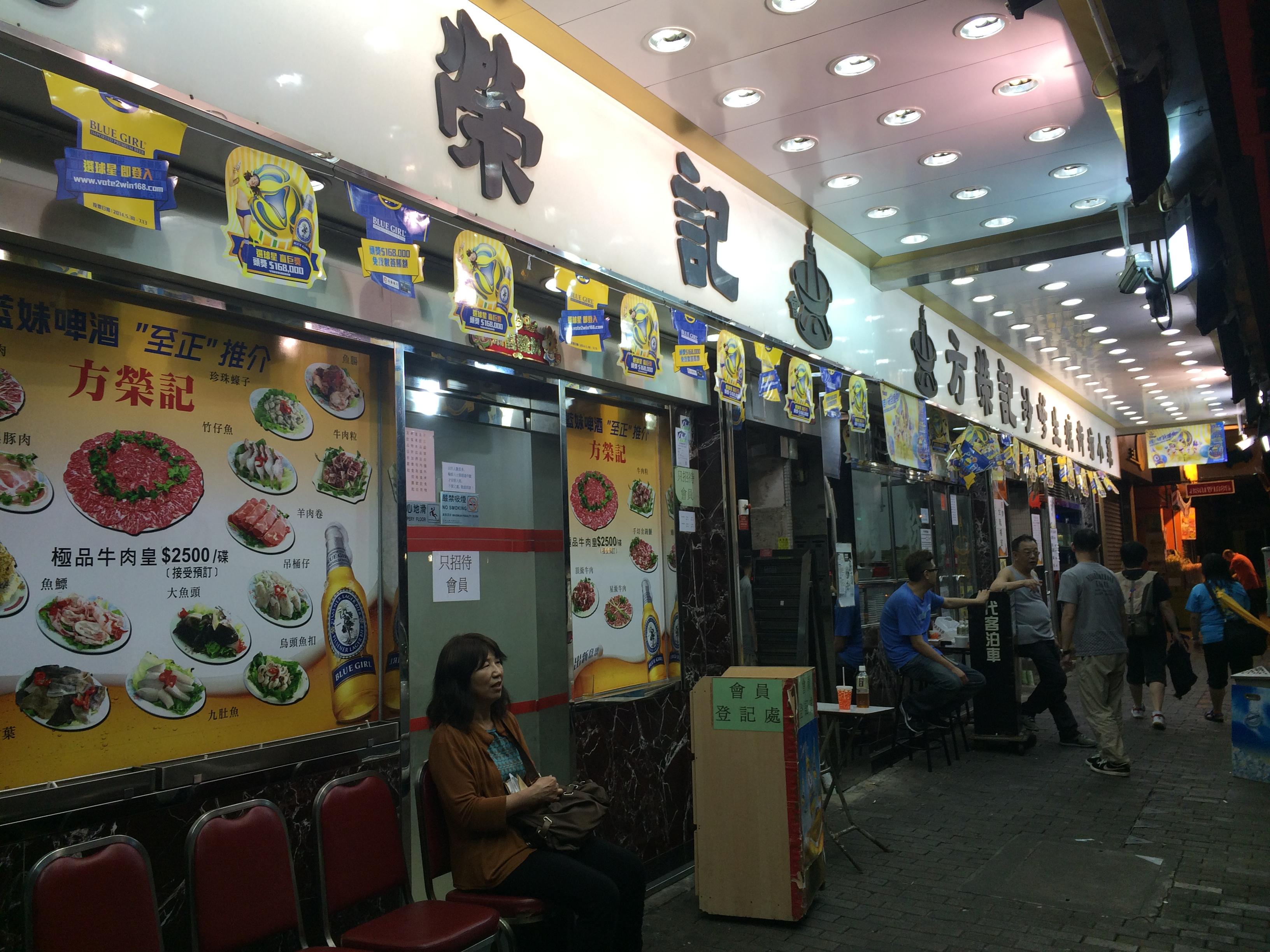 香港であやうく無銭飲食?カードブランド&キャッシング枠のチェックは忘れずに。