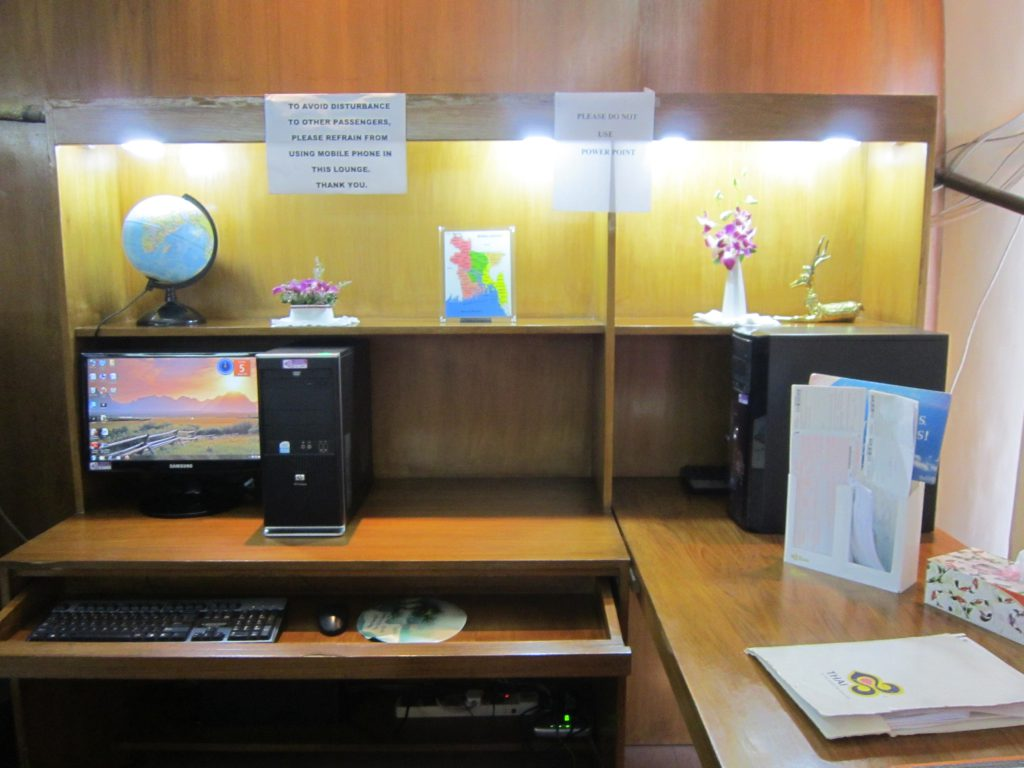 Thai Royal Orchid Lounge パソコンスペース