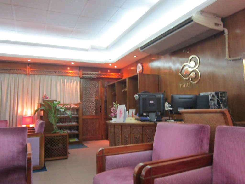 Thai Royal Orchid Lounge ラウンジ内