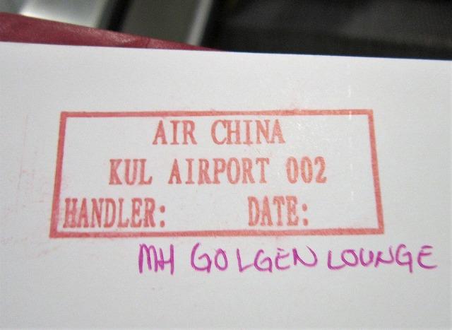 搭乗券裏に、MH GOLDEN LOUNGEの印