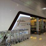 マレーシア料理が美味しいクアラルンプール国際空港ゴールデンラウンジ(Golden Lounge)