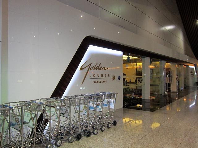 クアラルンプール国際空港(KUL)のマレーシア航空(MH) Golden Lounge