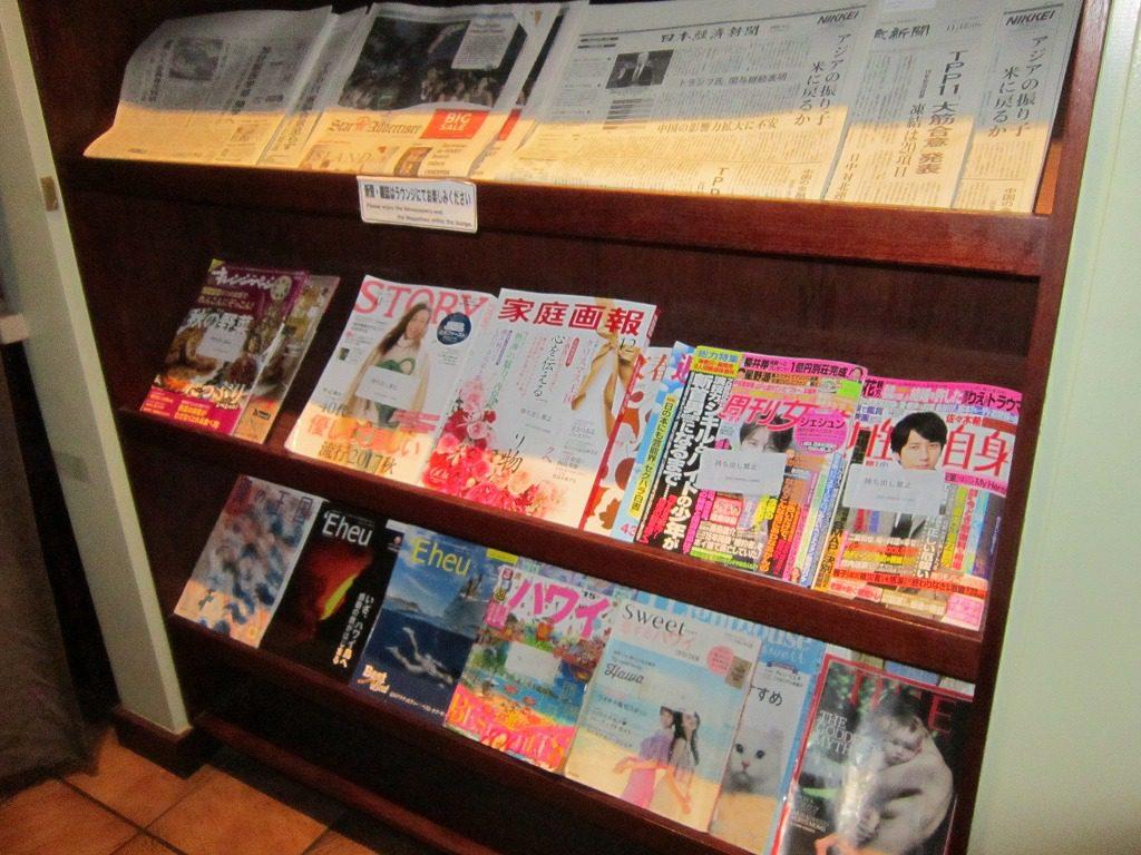 新聞と雑誌IASS HAWAII LOUNGE IASS ハワイラウンジ
