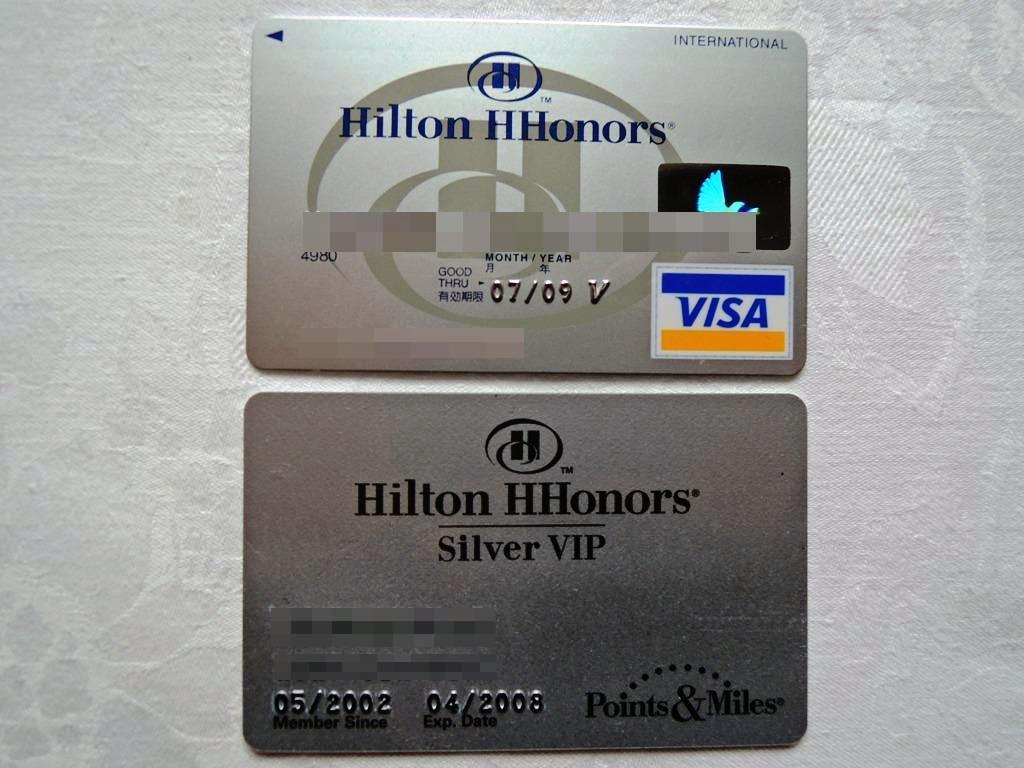 「ヒルトンHオーナーズ VISAカード」と「シルバーVIP」メンバー会員証