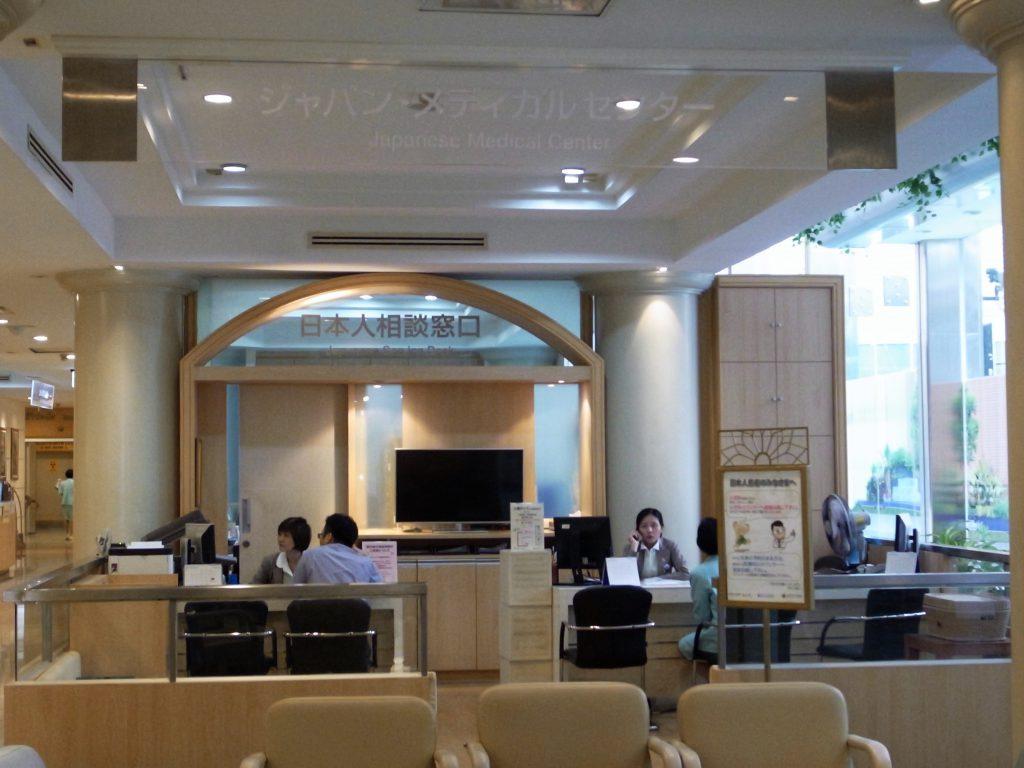 サミティヴェート病院 スクムビット 日本人相談窓口