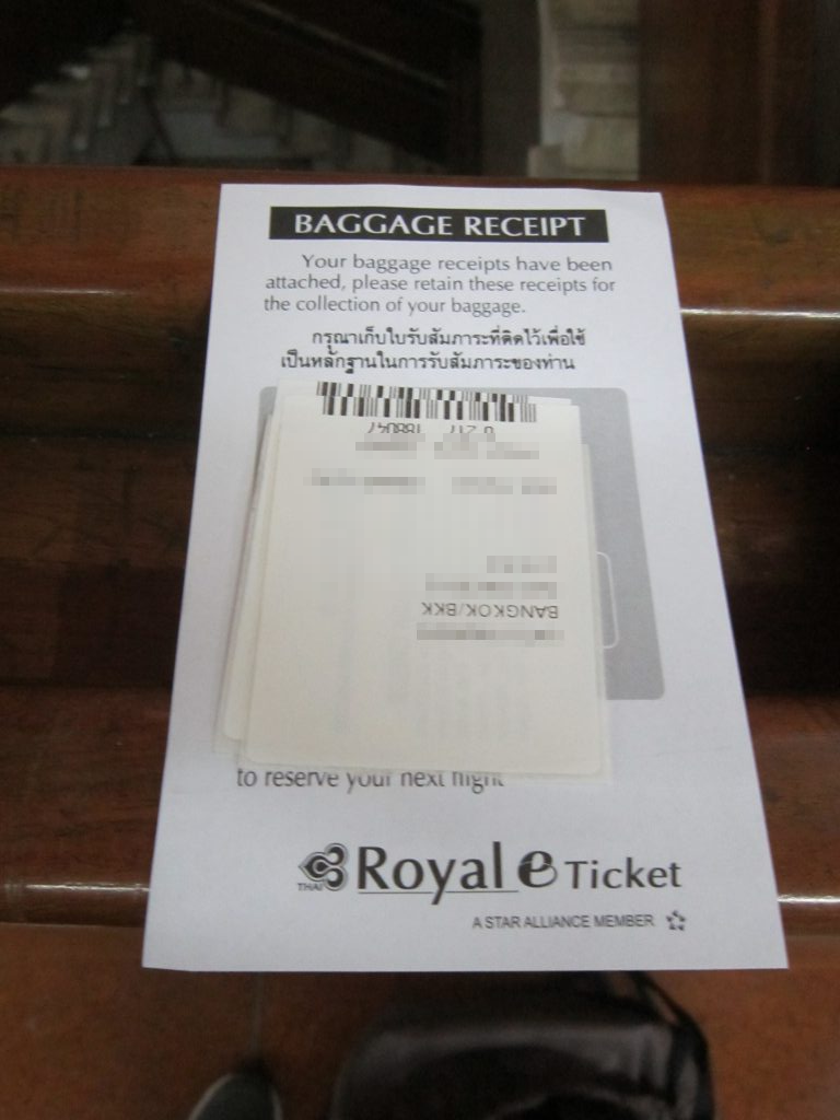Thai Royal Orchid Lounge Royal e Ticket