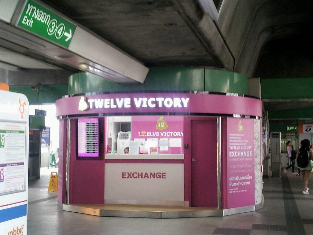 TWELVE VICTORY