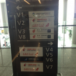 中国3大航空会社のマイレージプログラムとLCCについて。