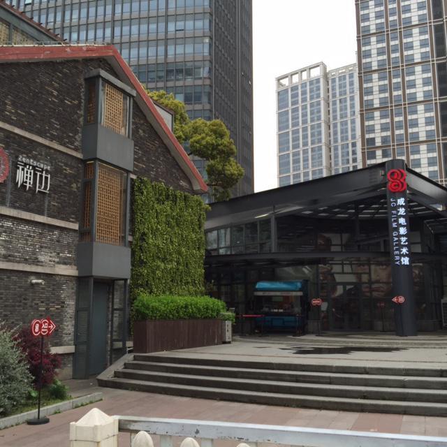 上海旅行で訪れたジャッキー・チェン映画芸術館