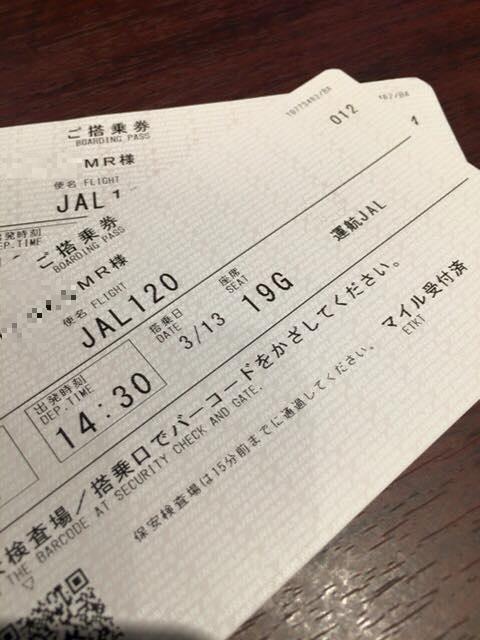 delta-nippon-500-mile-campaign