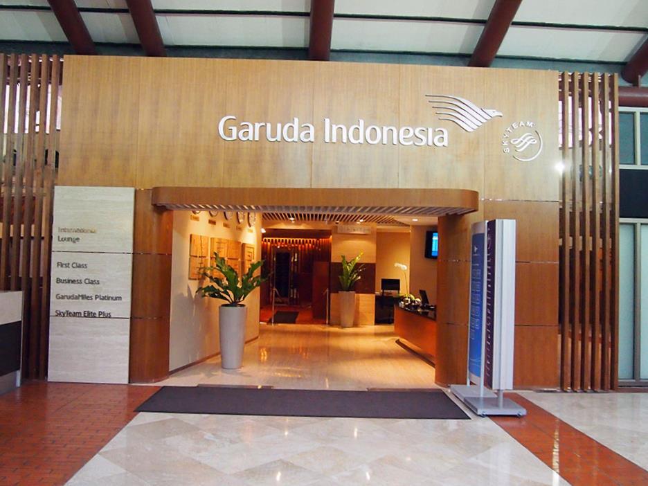 ガルーダインドネシアラウンジ入口