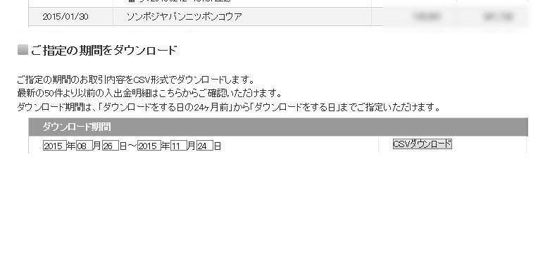 hoken001 (1)