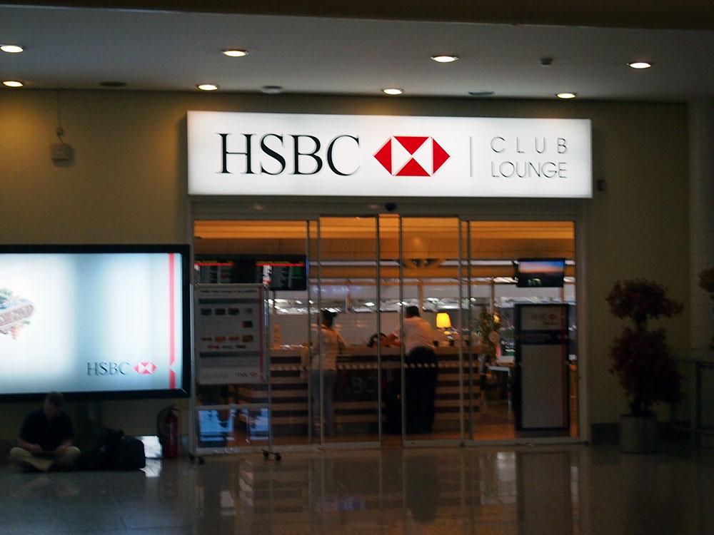 アタテュルク空港 HSBC CLUB LOUNGE