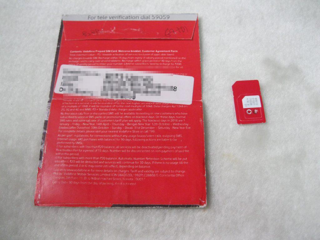 インドでVodafoneのSIMカード