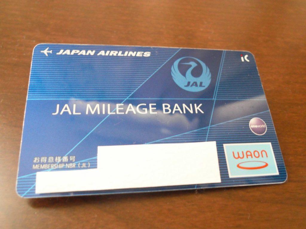 JMB WAONでJALのマイルを貯める!