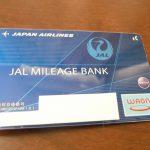 JALマイレージバンクカード付帯のwaonでマイルを貯める