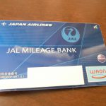 JMB WAONカードでマイルを貯める