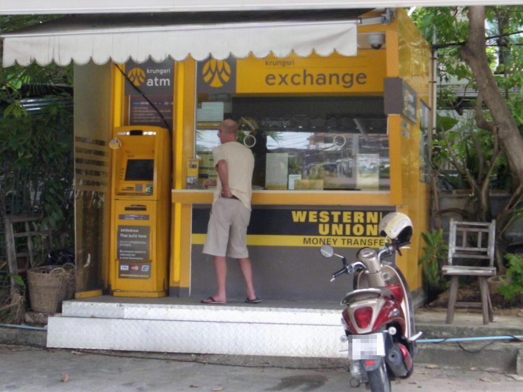 krungsri exchange