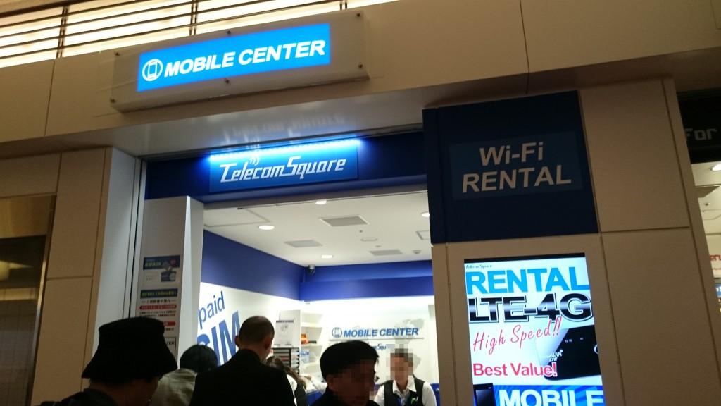 mobile center羽田