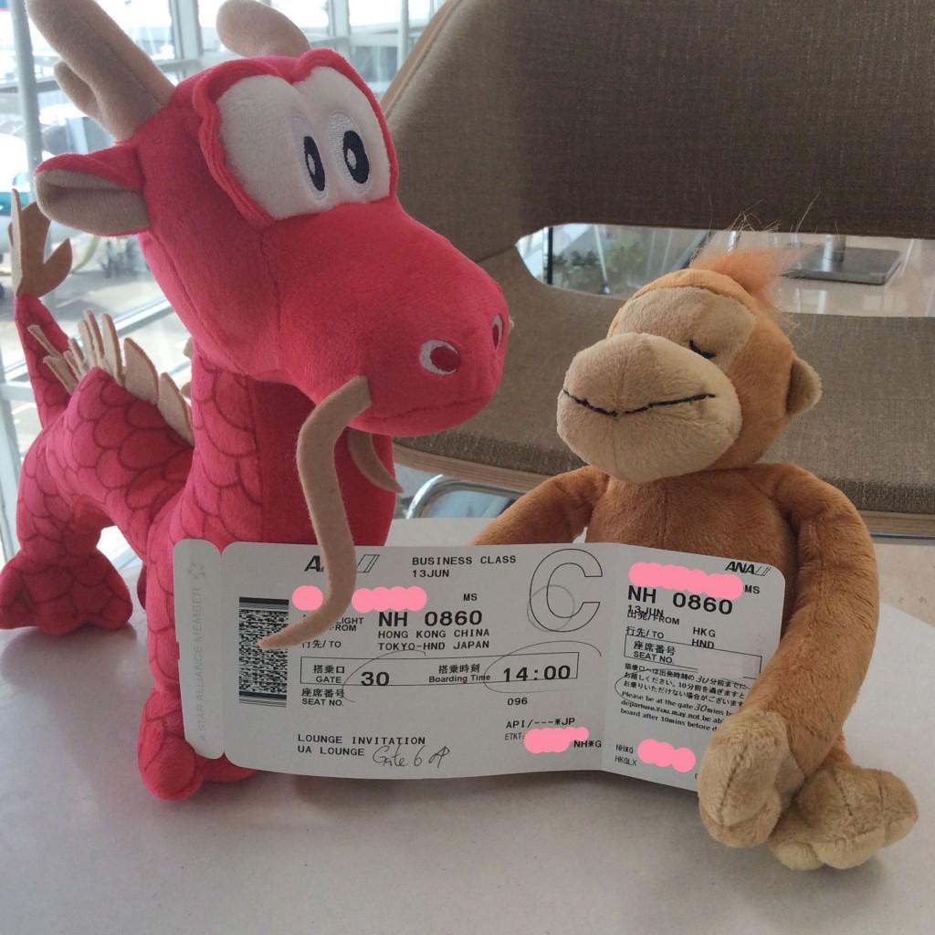 帰国便(HKG-HND)のチケット。ラウンジにて撮影。1Aをゲット!